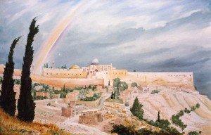 Jerusalem and the site of David's City, circa 1984