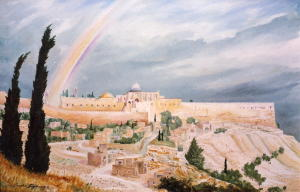 Jerusalem and the site of David's city, circa 1984